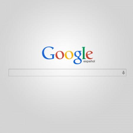 Búsquedas seguras en Google